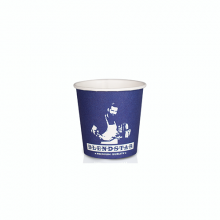 BLENDSTAR Premium paper cup Espresso to go (120 ml)